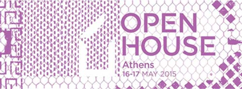 Η Αμαξοστοιχία-Θέατρο το Τρένο στο Ρουφ συμμετέχει στο Open House Athens 2015