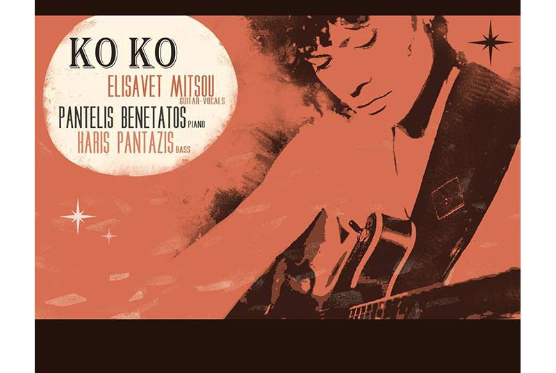 KoKo Jazz Trio