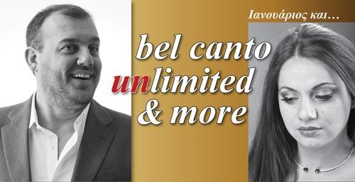 """Ιανουάριος και… """"Bel canto unlimited & more"""""""