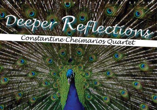 Deeper Reflections