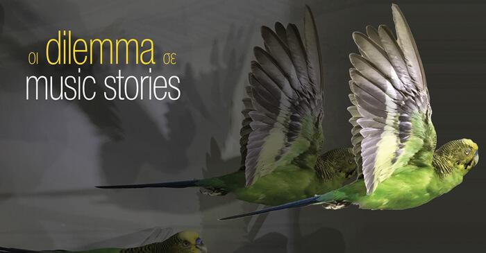 """Οι Dilemma σε """"Music Stories"""""""