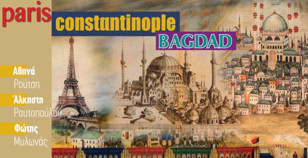 Paris-Constantinople-Bagdad