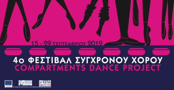 4th Compartments Dance Project 2019
