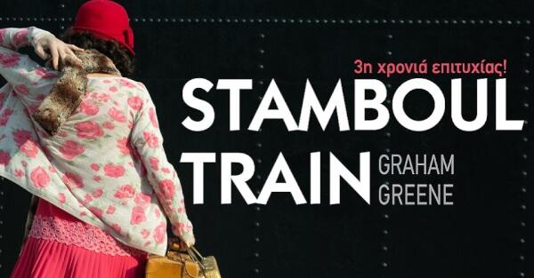 Stamboul Train (3rd year)