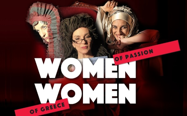 """""""Women of Passion, Women of Greece"""" [on demand]"""