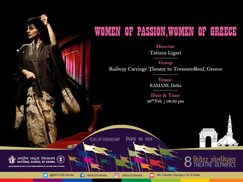 "'Women of Passion, Women of Greece"" met great success at India"